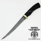 Нож филейный из дамасской стали с гардой из латуни