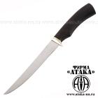 Нож филейный из кованой нерж. стали 95Х18 с гардой из мельхиора