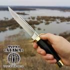 Нож Нож разведчика